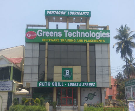 Greens Technology Velachery Gallery Images